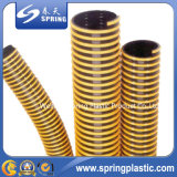 Цветастые гибкие труба шланга всасывания PVC пластичные/шланг воды/шланг всасывающего насоса