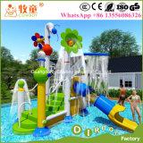 中国水演劇装置の子供のための小さい子供水家