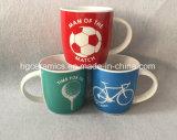 tazza di caffè 12oz, tazza di ceramica per il randello di gioco del calcio