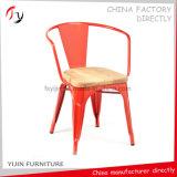 赤いフレームの木のシートのArmrestの台所Dinetteの椅子(TP-54)