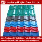 Aço ondulado barato da telhadura PPGI da cor para a folha da telhadura