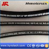 Резиновый шланг DIN EN856 4SH