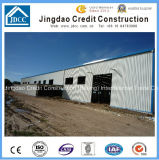 Estructura de acero pesada china profesional