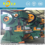 Punching idraulico Machine con High Efficiency Than Mechanical Type