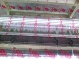Máquina de revestimento do rolo de registro BOPP do lucro dos ricos de Gl-1000c