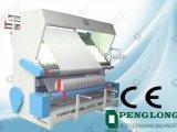 PlB1織物の点検および巻上げ機械
