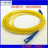 Fibra óptica Sc-Sc Patch Cord Single Mode 3 metros