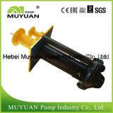 Bomba centrífuga vertical del desbordamiento de capacidad inferior del concentrador del proceso mineral
