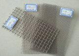 Стальная ячеистая сеть, ячеистая сеть Metail, ячеистая сеть нержавеющей стали