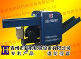 Éponge industrielle coupant la machine/la machine de déchiquetage de tissu