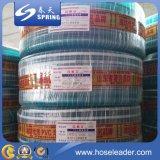 Boyau de jardin renforcé par PVC de fournisseur d'usine avec la bonne qualité