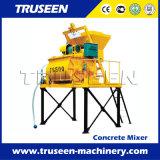 二重水平シャフトの強制タイプ具体的なミキサーの構築機械