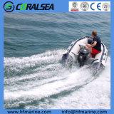 Piccola barca di alluminio del pavimento da vendere Hsd230