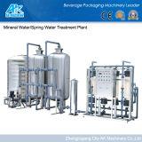 Het dubbele Systeem van de Behandeling van het Water van Stadia (AK)