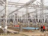 Estructura de acero de la subestación eléctrica de 110 kilovoltios