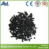 La norme ASTM 4mm CTC 60 Charbon activé pour la dépose de H2S