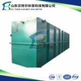 排水処理のためのMbrの膜の生物反応炉のプラント