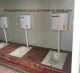 Stanza da bagno sanitaria del pubblico degli articoli del contenitore poco costoso di prezzi