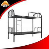 高品質の頑丈な軍の金属の黒の二段ベッド