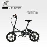 2017 новая модель электрического велосипеда, СКЛАДНАЯ E велосипед