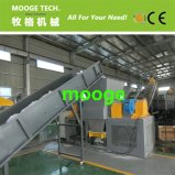 Barato preço polipropileno resíduos fertilizante químico sacos de plástico máquina triturador