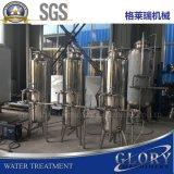 Sistema di trattamento di acqua del RO della bevanda