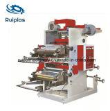 Constructeurs de machine d'impression de Ruipai Flexo