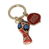 最も新しいデザイン実質のマドリードKeychainの買物車の硬貨Keychain
