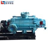精製所のための頑丈な40の棒多段式タービン油ポンプ
