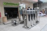 Pianta acquatica commerciale del RO dell'acciaio inossidabile per la bevanda gassosa