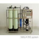 Depuradora grande y de pequeña capacidad industrial del sistema del RO de las opciones para la consumición pura del agua