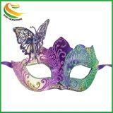 羽が付いている衣裳党支柱の白熱蝶マスク
