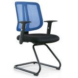 135c 중국 메시 의자, 중국 메시 의자 제조자, 메시 의자 카탈로그, 메시 의자
