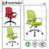 142c 중국 메시 의자, 중국 메시 의자 제조자, 메시 의자 카탈로그, 메시 의자