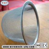 Rete metallica rotonda di alluminio di filtro dell'aria