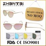 Sem quantidade mínima de alta qualidade da Moda Óculos Espelhado (HFF0001)