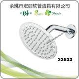 Pista de ducha brillante del acero inoxidable del espejo de la alta calidad con el brazo