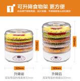 Desidratador do vácuo da máquina/fruta do desidratador do alimento do agregado familiar do uso Home mini