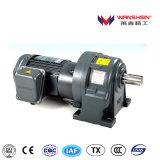 Marca Wanshsin una alta relación con el motor de engranajes braker