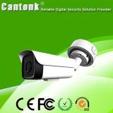 Obm OEM CCTVの機密保護2MP健全で軽いアラームIPのカメラ(BB60)