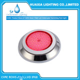방수 42W 12V 밝은 색깔 RGB 수지에 의하여 채워지는 LED 수영풀 램프 수중 빛