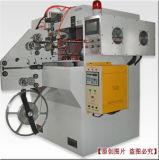 Énergie capacitive soudeur de stockage automatique