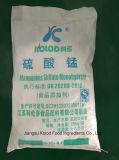 Марганца сульфат Monohydrate пищевой категории
