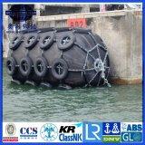 Tipo flotante de alta presión defensa de goma llenada espuma del certificado de CCS de Yokohama