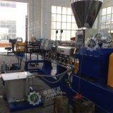 500kg de fibre de PET Recycling toute la ligne de granulation