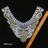 37*33cm 금 꽃 Hme926를 가진 백색 크로셰 뜨개질 네클라인 고리 레이스 패치 주제 아플리케