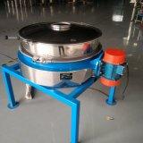 Peneira vibratória Máquina Sifter Inline com grande capacidade
