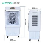 Promotion Price Newly Product Standing Mist Water Fan Cooler
