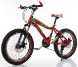 Новые детские спортивные велосипеда PU колеса на горных велосипедах