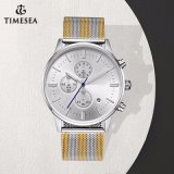 Мода для женщин и аналоговые кварцевые часы на запястье с шестью руками 72004